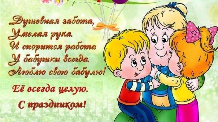Картинки самой красивой бабушке 015