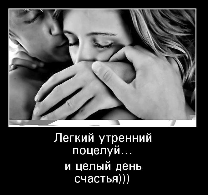 Картинки самый нежный поцелуй   подборка 002