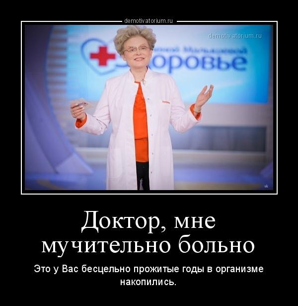 Картинки смешные Доктор Кто   подборка 002