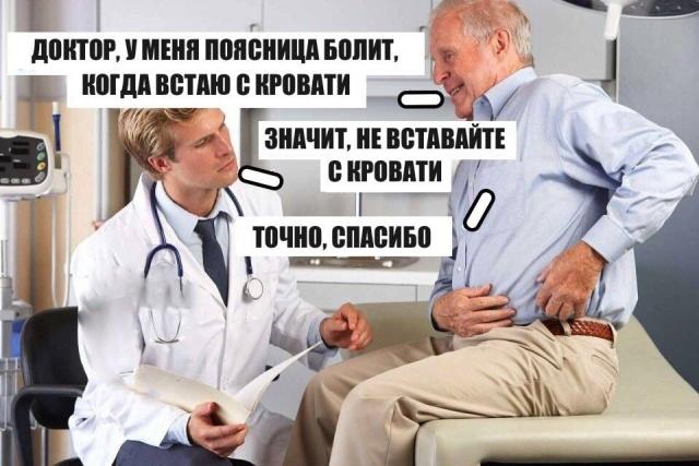 Картинки смешные Доктор Кто   подборка 005