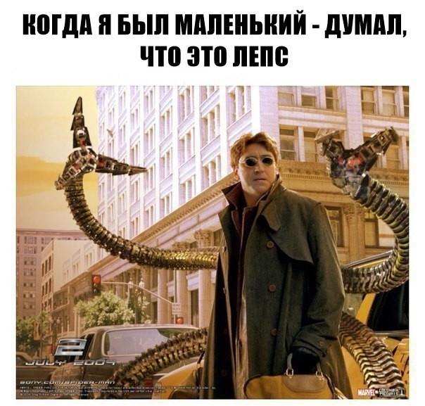Картинки смешные Доктор Кто   подборка 006