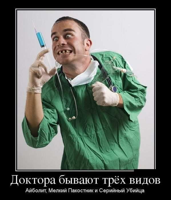 Картинки смешные Доктор Кто   подборка 011