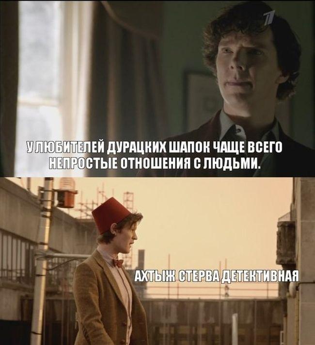Картинки смешные Доктор Кто   подборка 012