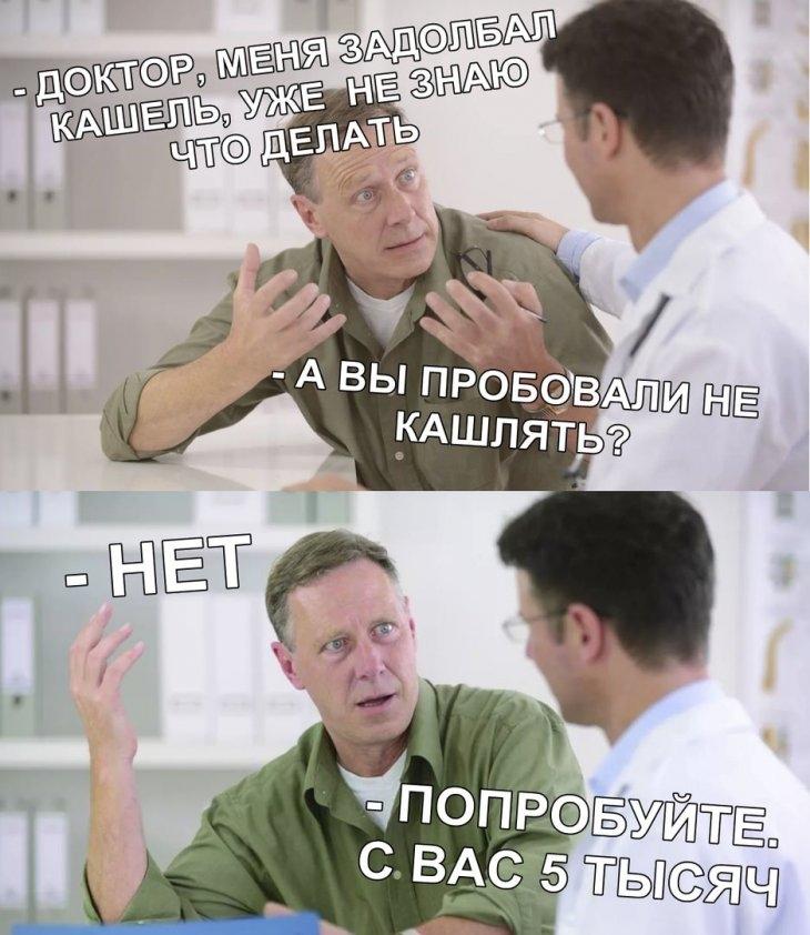 Картинки смешные Доктор Кто   подборка 013