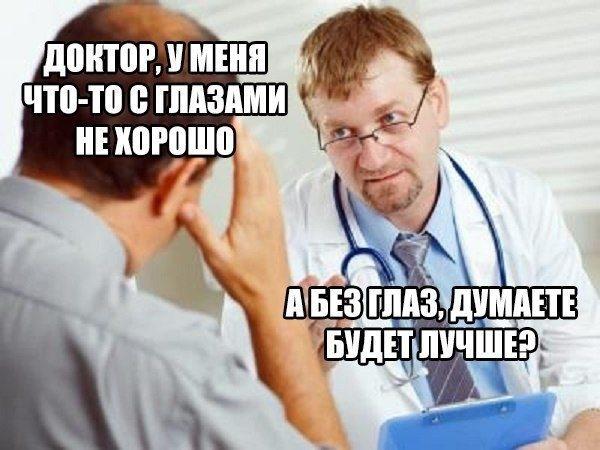 Картинки смешные Доктор Кто   подборка 014