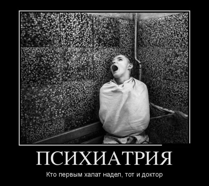 Картинки смешные Доктор Кто   подборка 015