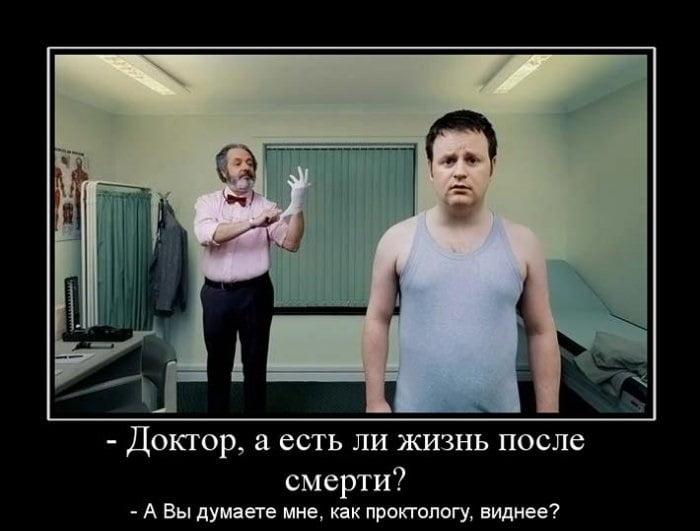 Картинки смешные Доктор Кто   подборка 016