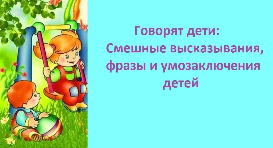 Картинки смешные Доктор Кто   подборка 018