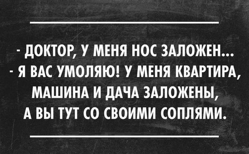 Картинки смешные Доктор Кто   подборка 019
