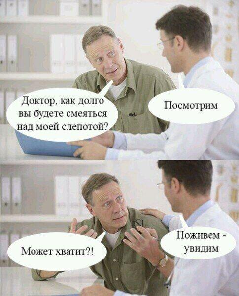 Картинки смешные Доктор Кто   подборка 020