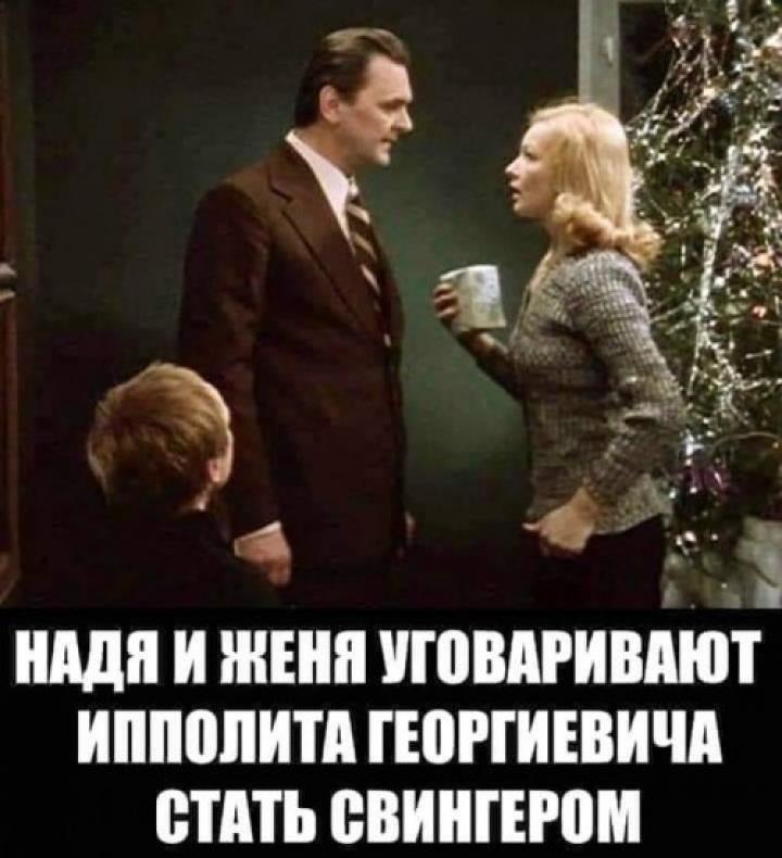 Картинки смешные Доктор Кто   подборка 021