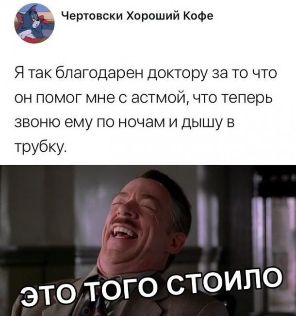 Картинки смешные Доктор Кто   подборка 022