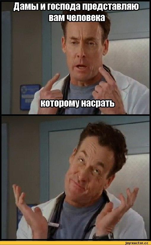 Картинки смешные Доктор Кто   подборка 023