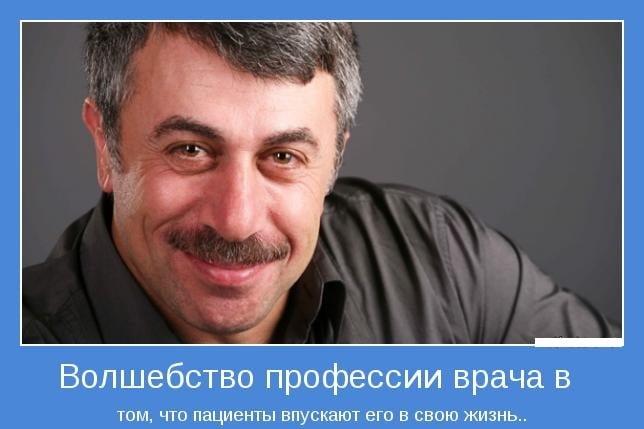 Картинки смешные Доктор Кто   подборка 024