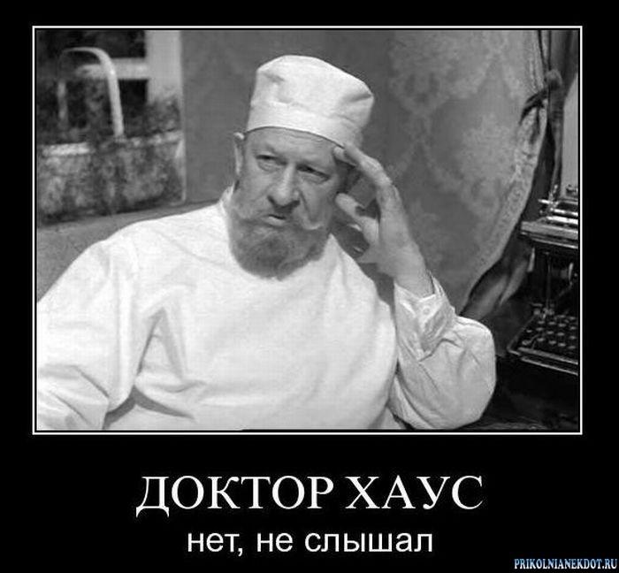 Картинки смешные Доктор Кто   подборка 026