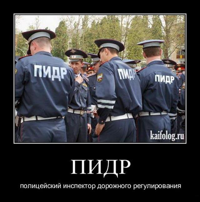 Картинки смешные про ДПС   подборка фото 007