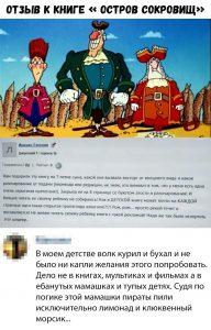 Картинки смешные про Евгения   подборка 026