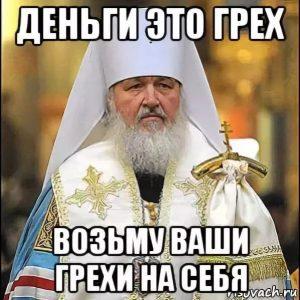 Картинки смешные про Кирилла 027