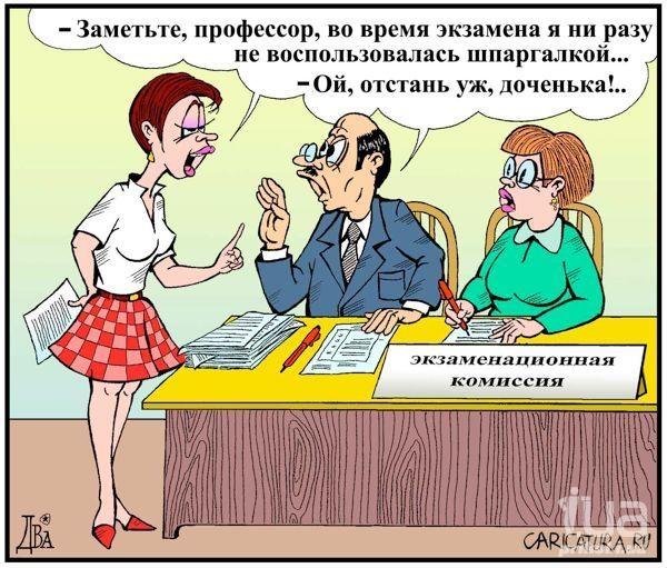 Картинки смешные про Ксюш   подборка003