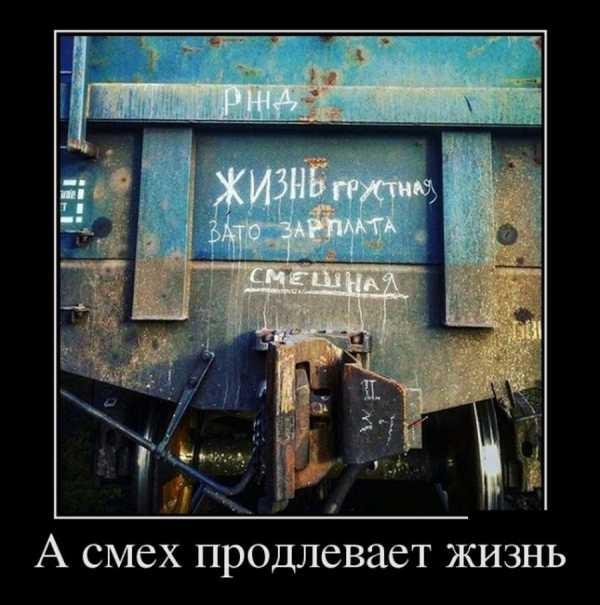 Картинки смешные про Ксюш   подборка004