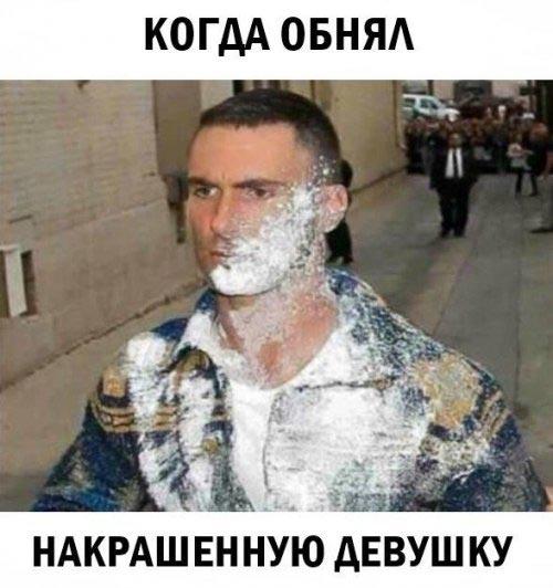 Картинки смешные про Ксюш   подборка019