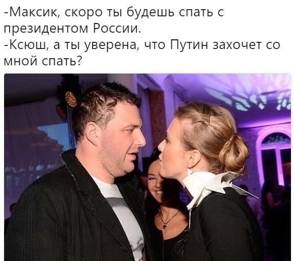 Картинки смешные про Ксюш   подборка024