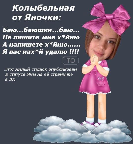 Татьяна синюгина вице мэр краснодара фото