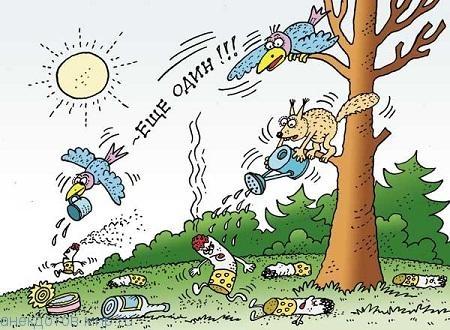 Картинки смешные про природу013