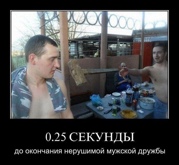 Картинки смешные про пьяниц   фото 023