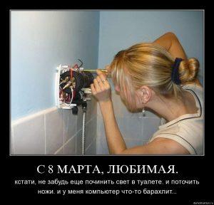 Картинки смешные про электрика   подборка 027