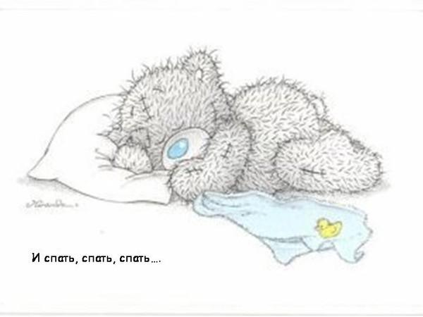 Картинки спокойной ночи мишка Тедди 003