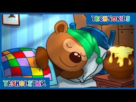 Картинки спокойной ночи мишка Тедди 011