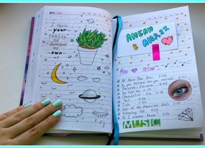 Картинки страницы для личного дневника 012