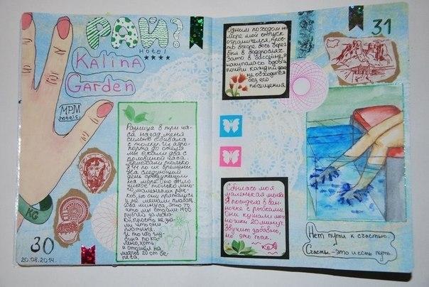 Картинки страницы для личного дневника 013