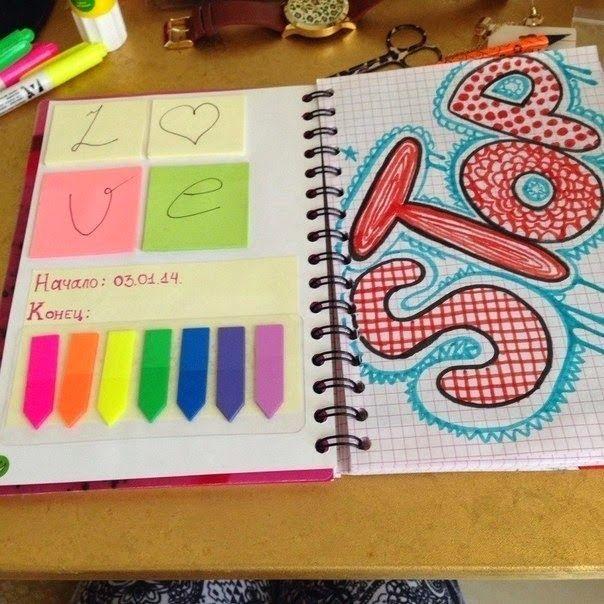 Картинки страницы для личного дневника 014
