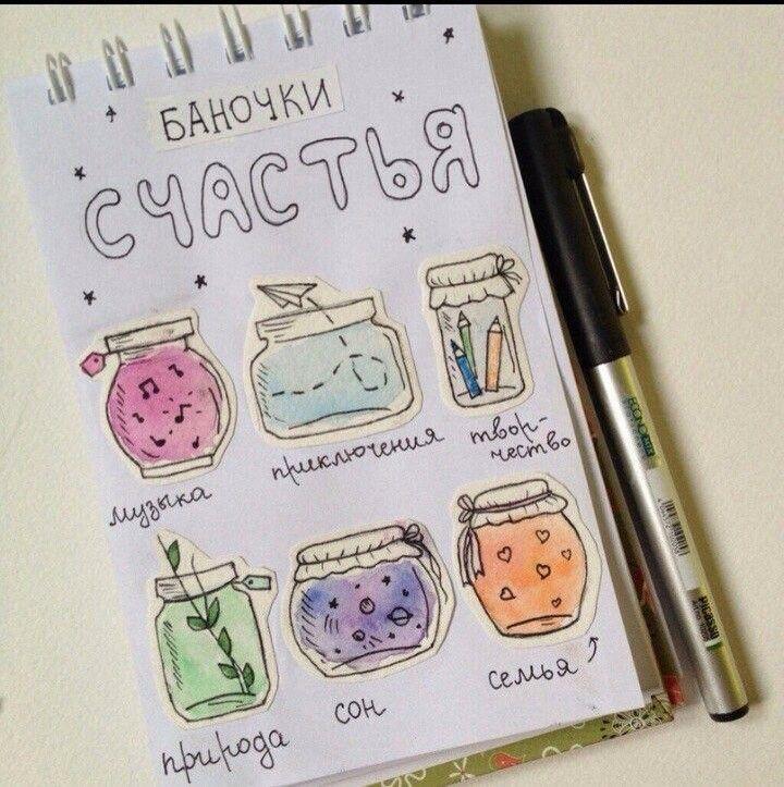 Картинки страницы для личного дневника 017