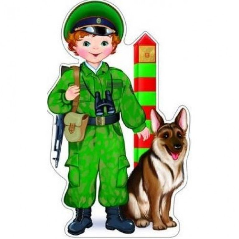 Лет дня, день пограничника картинка с собакой