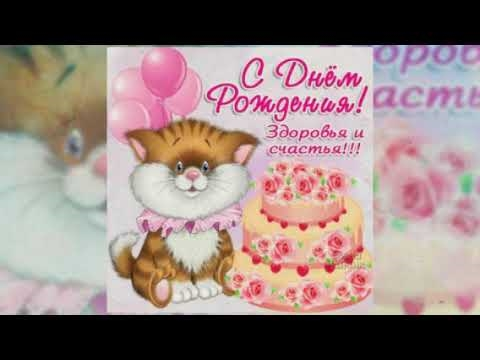 Картинки с Днем Рождения Виталина 007