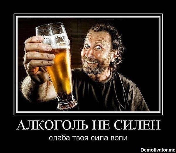 Детские, картинки приколы алкоголь