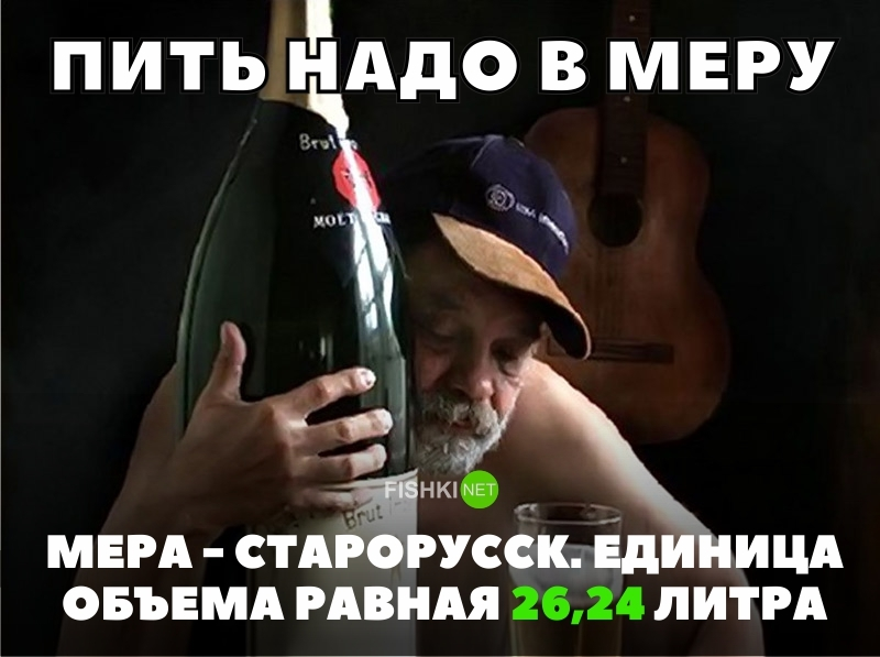 Открытка прикольная с алкоголем