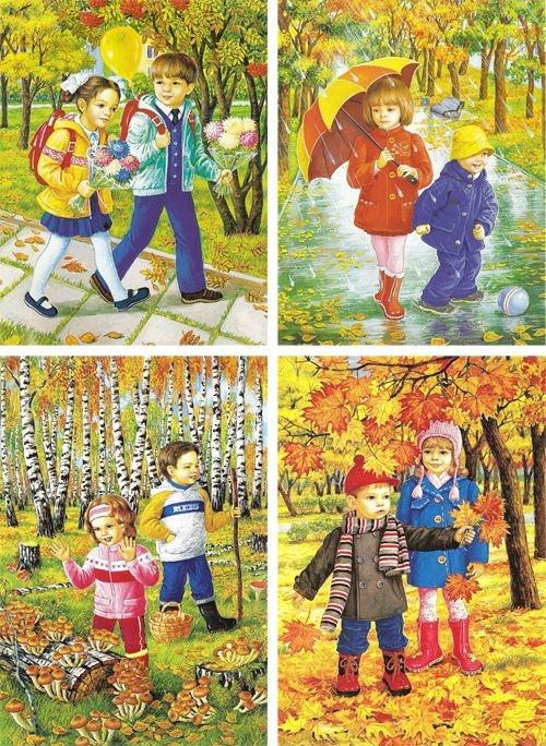 Картинки с детьми про осень 003