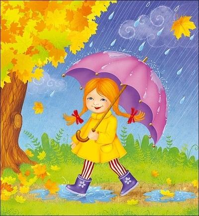 Картинки с детьми про осень 015
