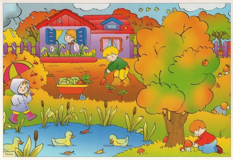 Картинки с детьми про осень 021