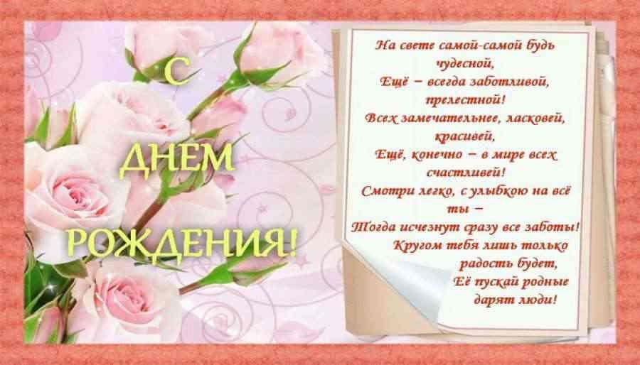 Поздравления с днем рождения девочке 15 лет в открытках