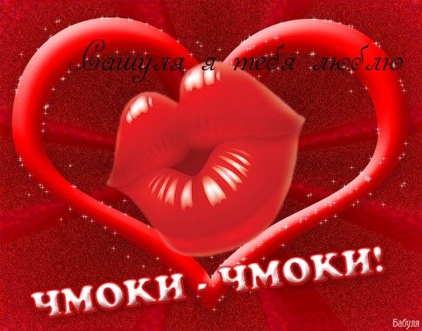 Картинки с надписью Алина я люблю тебя004