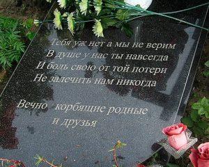 Картинки с надписями в память о маме   сборка (17)