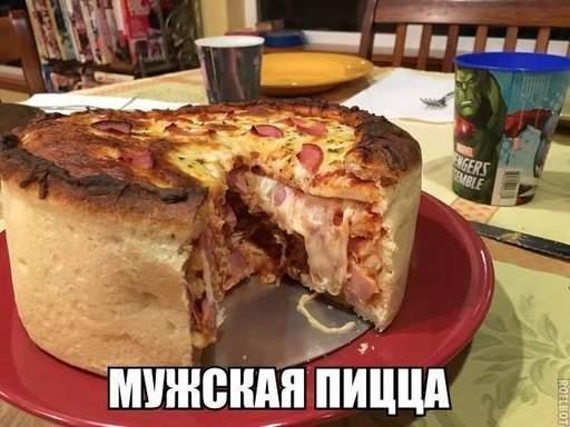 Картинки с пиццей смешные и веселые 023