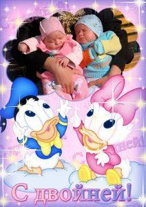 Картинки с рождением двойни мальчиков   милые открытки 027
