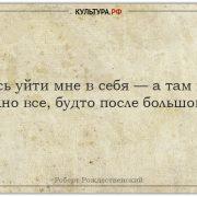 Картинки с цитатами о любви и о жизни   сборка (17)