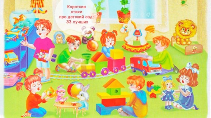 Картинки утро для детей в детском саду (1)
